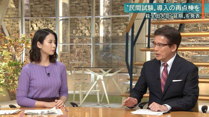 2019年11月01日森川夕貴の画像15枚目