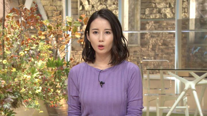 2019年11月01日森川夕貴の画像17枚目