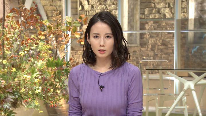 2019年11月01日森川夕貴の画像18枚目