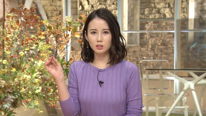 2019年11月01日森川夕貴の画像19枚目