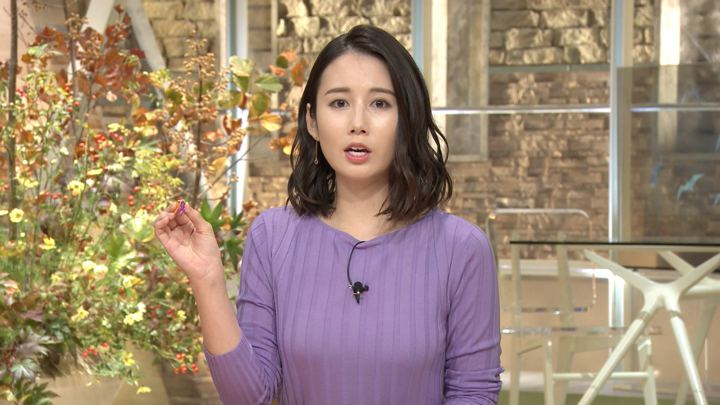 2019年11月01日森川夕貴の画像21枚目