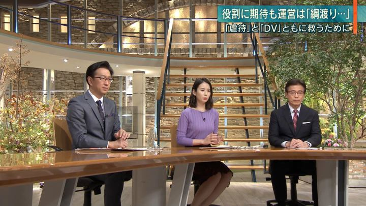 2019年11月01日森川夕貴の画像23枚目