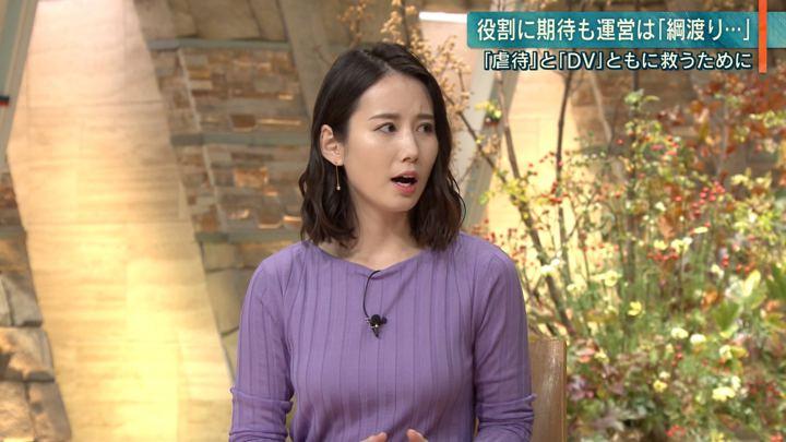 2019年11月01日森川夕貴の画像25枚目
