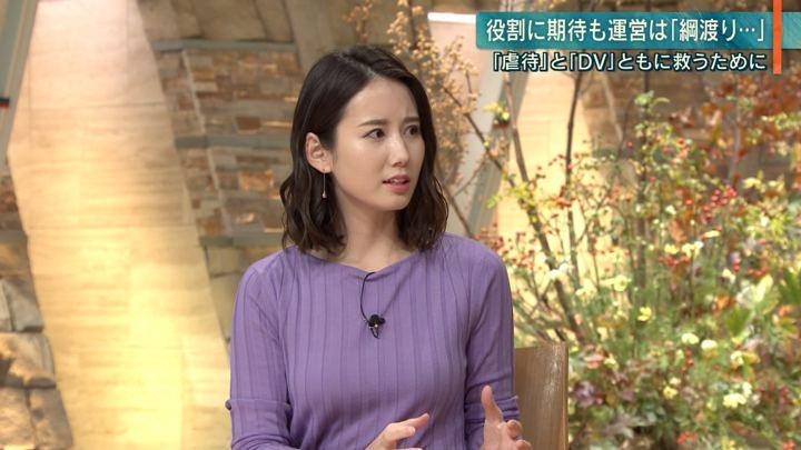 2019年11月01日森川夕貴の画像26枚目