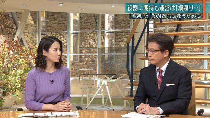 2019年11月01日森川夕貴の画像27枚目