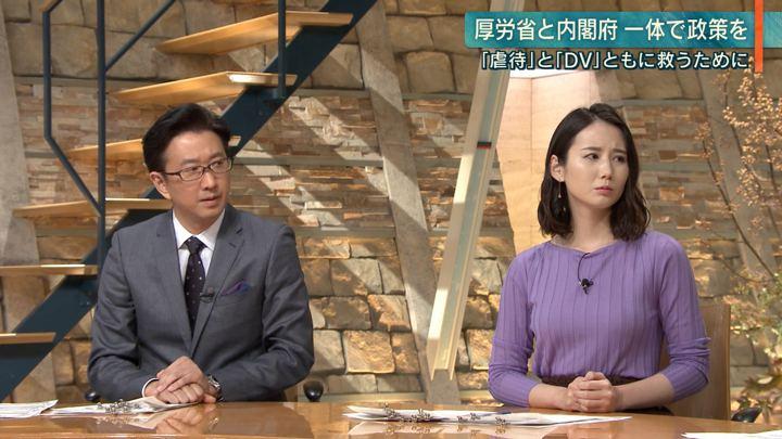 2019年11月01日森川夕貴の画像28枚目