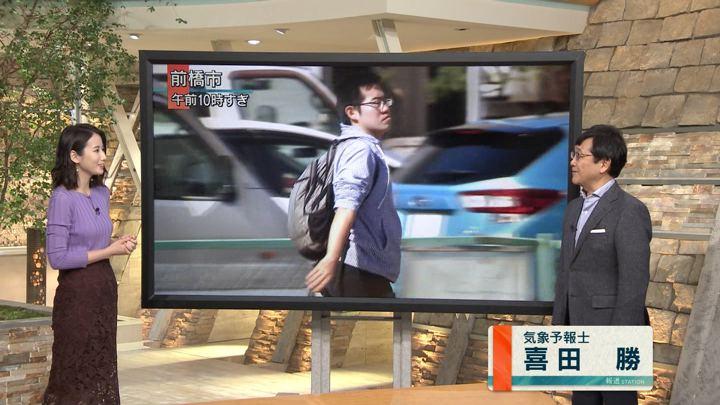 2019年11月01日森川夕貴の画像34枚目