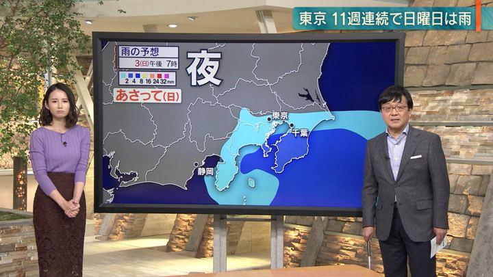 2019年11月01日森川夕貴の画像35枚目