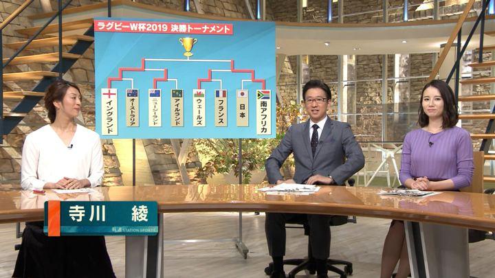 2019年11月01日森川夕貴の画像36枚目