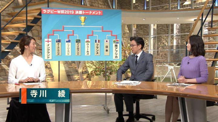 2019年11月01日森川夕貴の画像37枚目