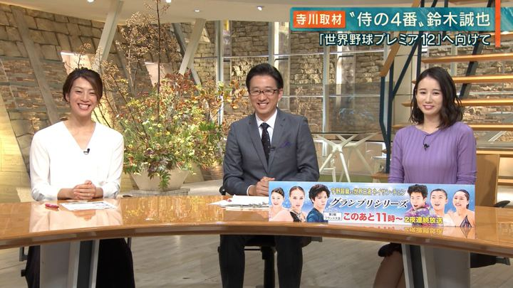 2019年11月01日森川夕貴の画像38枚目