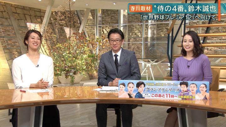 2019年11月01日森川夕貴の画像39枚目