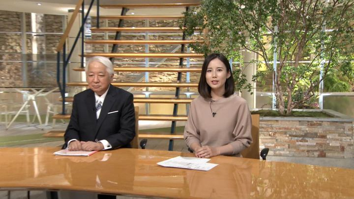 2019年11月04日森川夕貴の画像02枚目