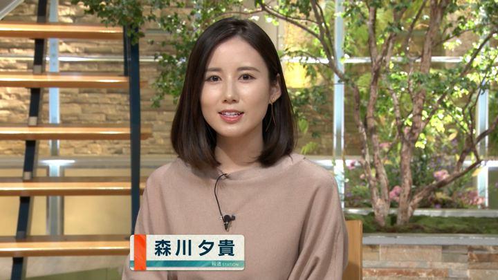 2019年11月04日森川夕貴の画像03枚目