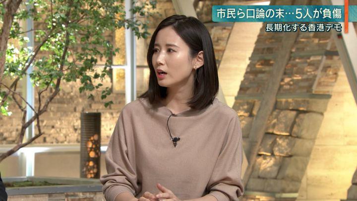 2019年11月04日森川夕貴の画像05枚目
