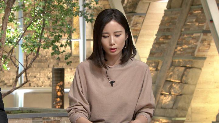 2019年11月04日森川夕貴の画像08枚目