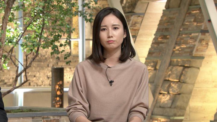 2019年11月04日森川夕貴の画像10枚目