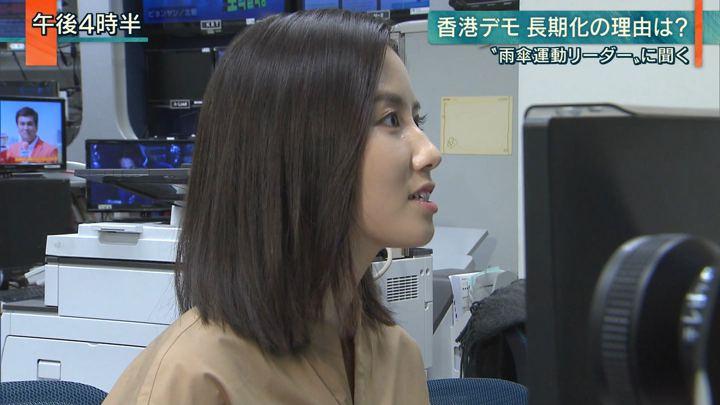2019年11月04日森川夕貴の画像13枚目