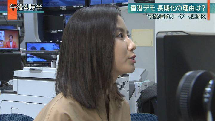 2019年11月04日森川夕貴の画像14枚目