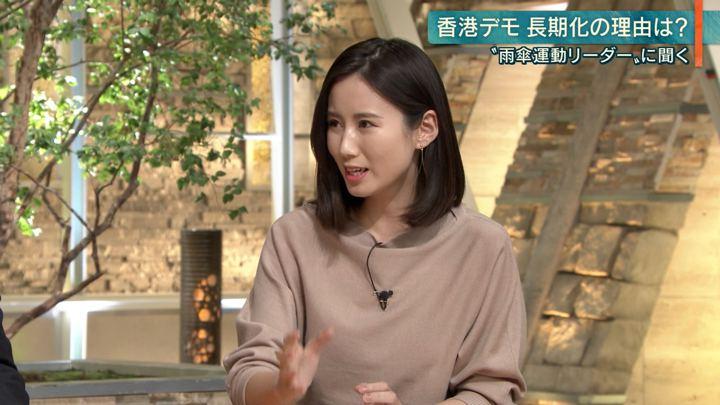2019年11月04日森川夕貴の画像15枚目