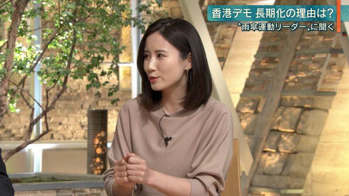 2019年11月04日森川夕貴の画像19枚目