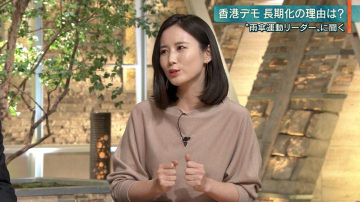 2019年11月04日森川夕貴の画像20枚目