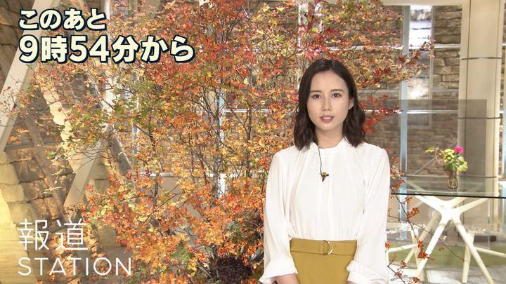2019年11月07日森川夕貴の画像02枚目