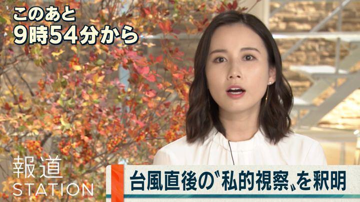 2019年11月07日森川夕貴の画像03枚目