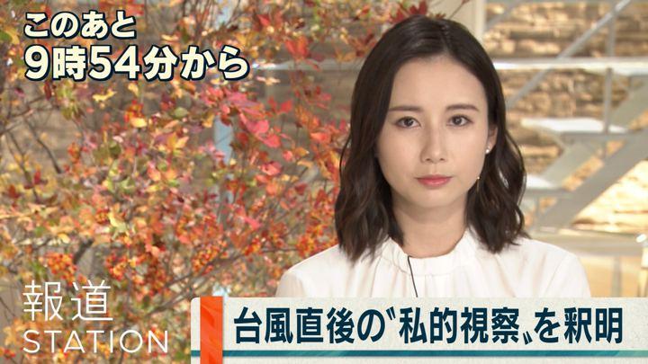 2019年11月07日森川夕貴の画像04枚目