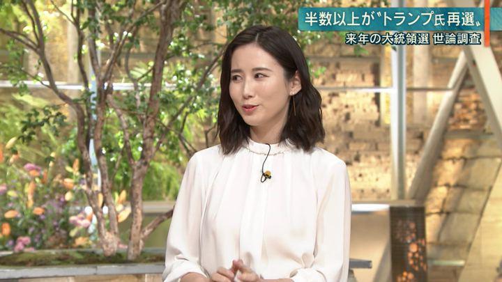 2019年11月07日森川夕貴の画像08枚目