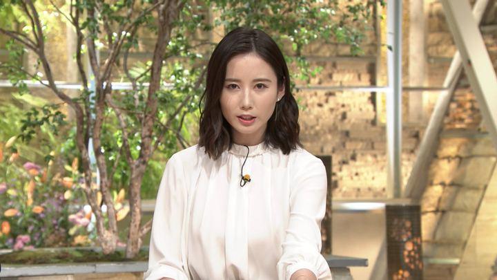 2019年11月07日森川夕貴の画像11枚目