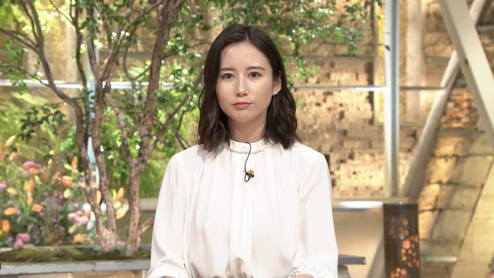2019年11月07日森川夕貴の画像12枚目