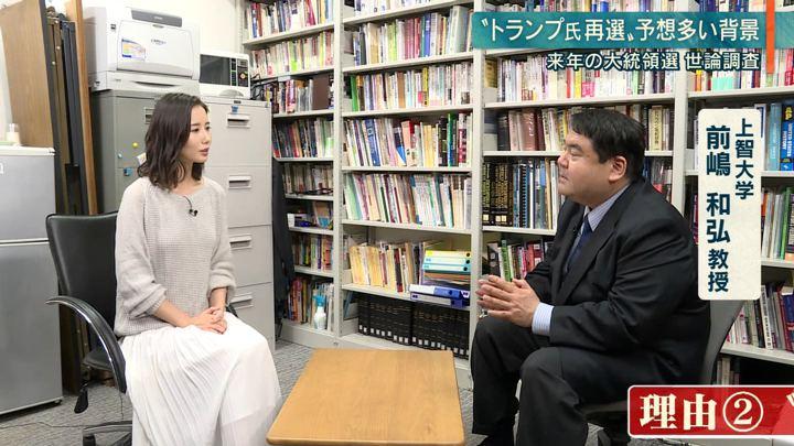 2019年11月07日森川夕貴の画像13枚目