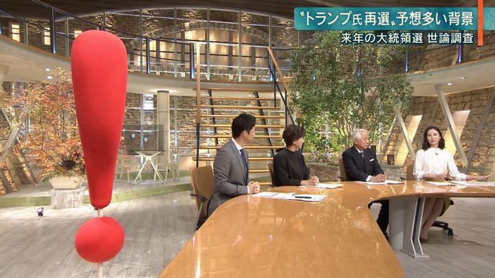 2019年11月07日森川夕貴の画像14枚目