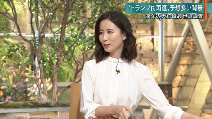 2019年11月07日森川夕貴の画像15枚目