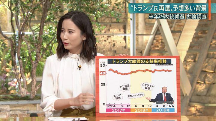 2019年11月07日森川夕貴の画像17枚目