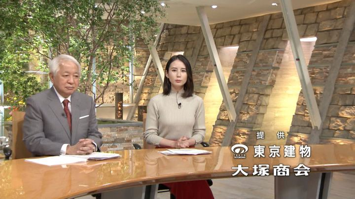 2019年11月11日森川夕貴の画像03枚目