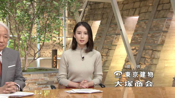 2019年11月11日森川夕貴の画像04枚目