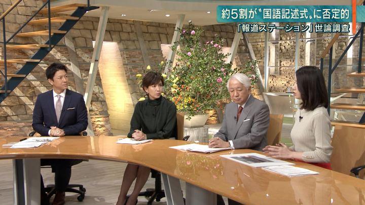 2019年11月11日森川夕貴の画像10枚目