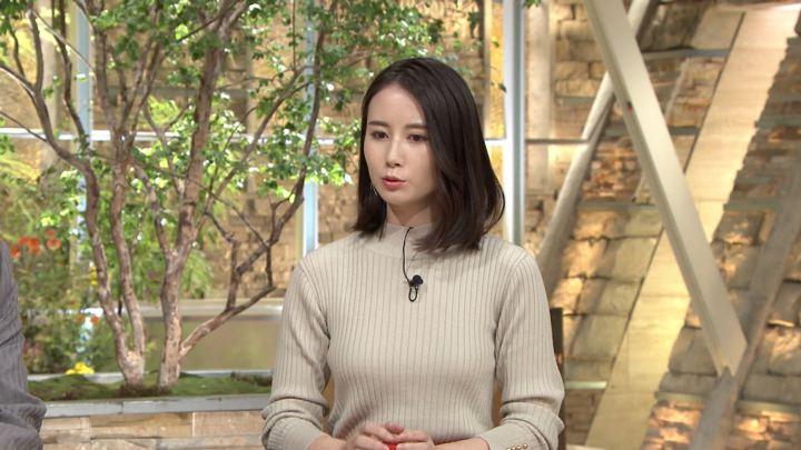 2019年11月11日森川夕貴の画像11枚目