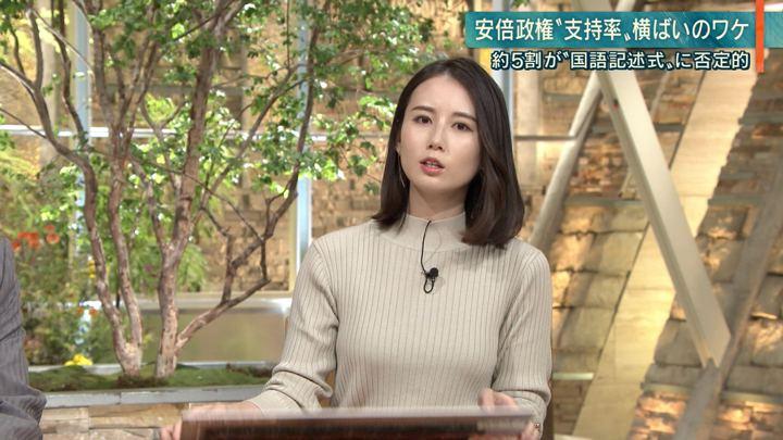 2019年11月11日森川夕貴の画像14枚目