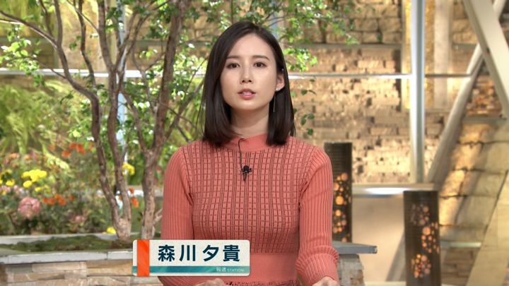 2019年11月13日森川夕貴の画像02枚目