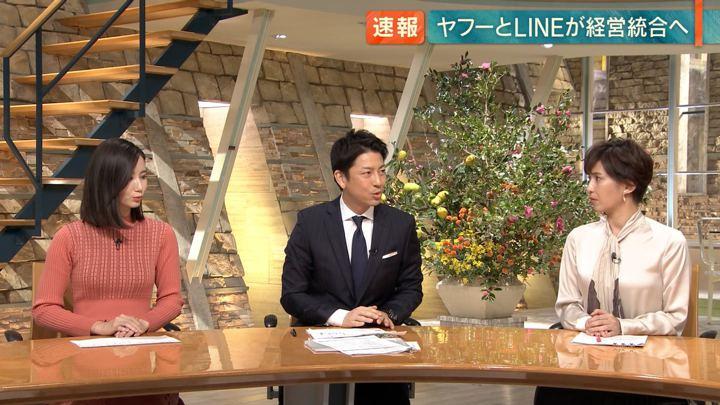 2019年11月13日森川夕貴の画像05枚目