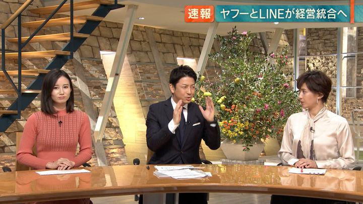 2019年11月13日森川夕貴の画像06枚目