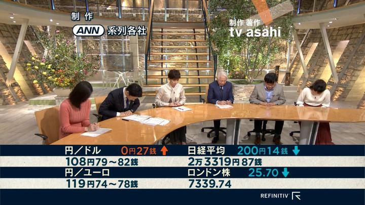 2019年11月13日森川夕貴の画像08枚目