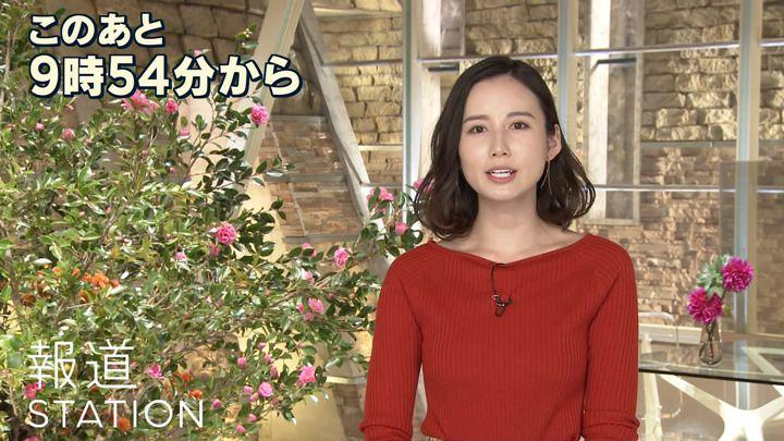 2019年11月14日森川夕貴の画像01枚目