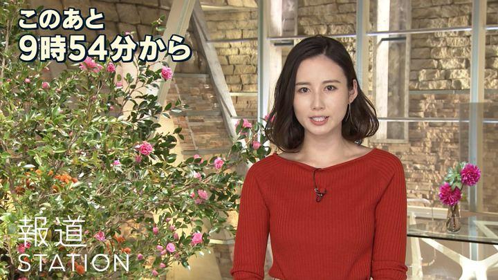 2019年11月14日森川夕貴の画像02枚目