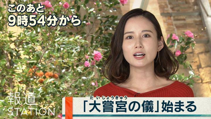 2019年11月14日森川夕貴の画像03枚目