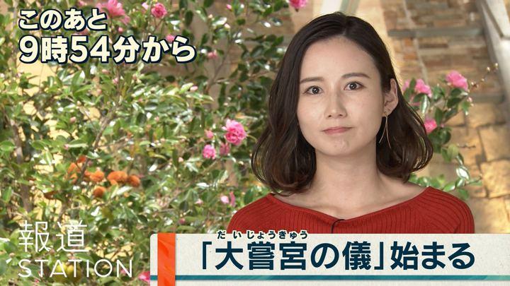 2019年11月14日森川夕貴の画像04枚目