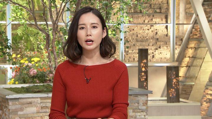 2019年11月14日森川夕貴の画像08枚目